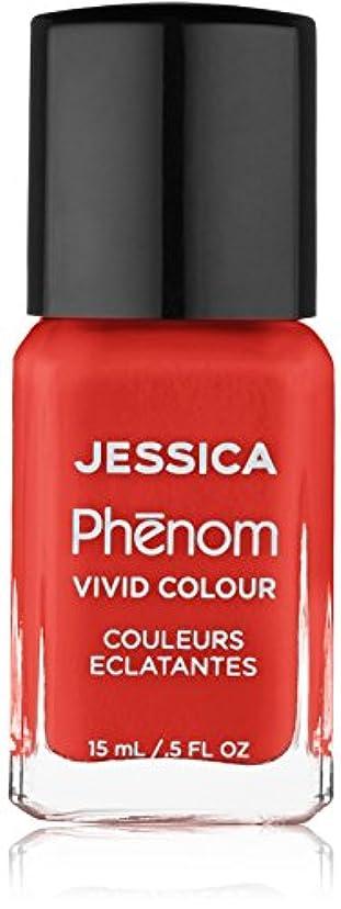 ピン発明取り扱いJessica Phenom Nail Lacquer - Luv You Lucy - 15ml / 0.5oz