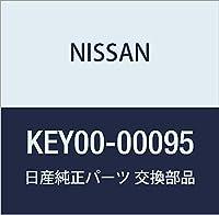 NISSAN (日産) 純正部品 キー ブランク マスター フェアレディ Z 品番KEY00-00095