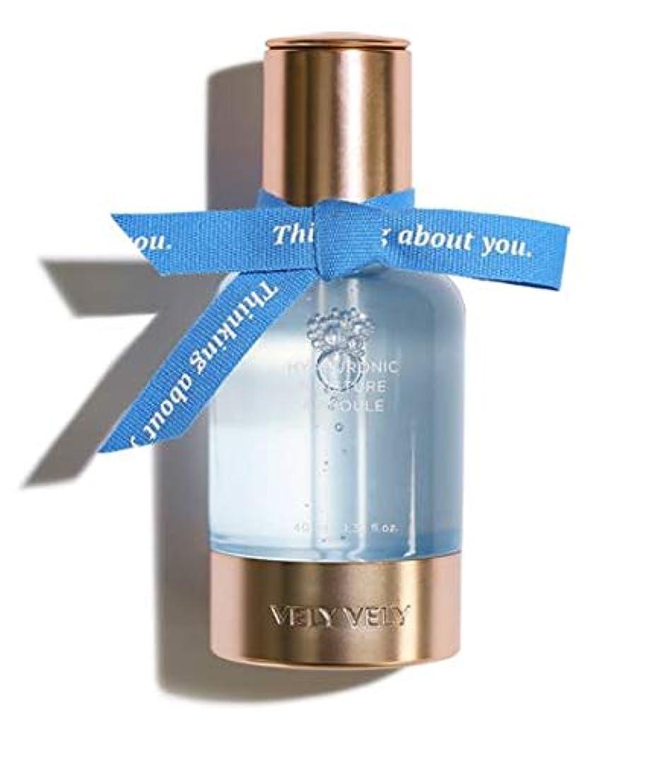 VELY VELY Hyaluronic Moisture Ampoule 40ml / ブリーブリー ヒアルロン酸 水光アンプル 40ml [並行輸入品]