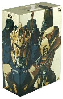 機動戦士Zガンダム Part II — メモリアルボックス版 [DVD]