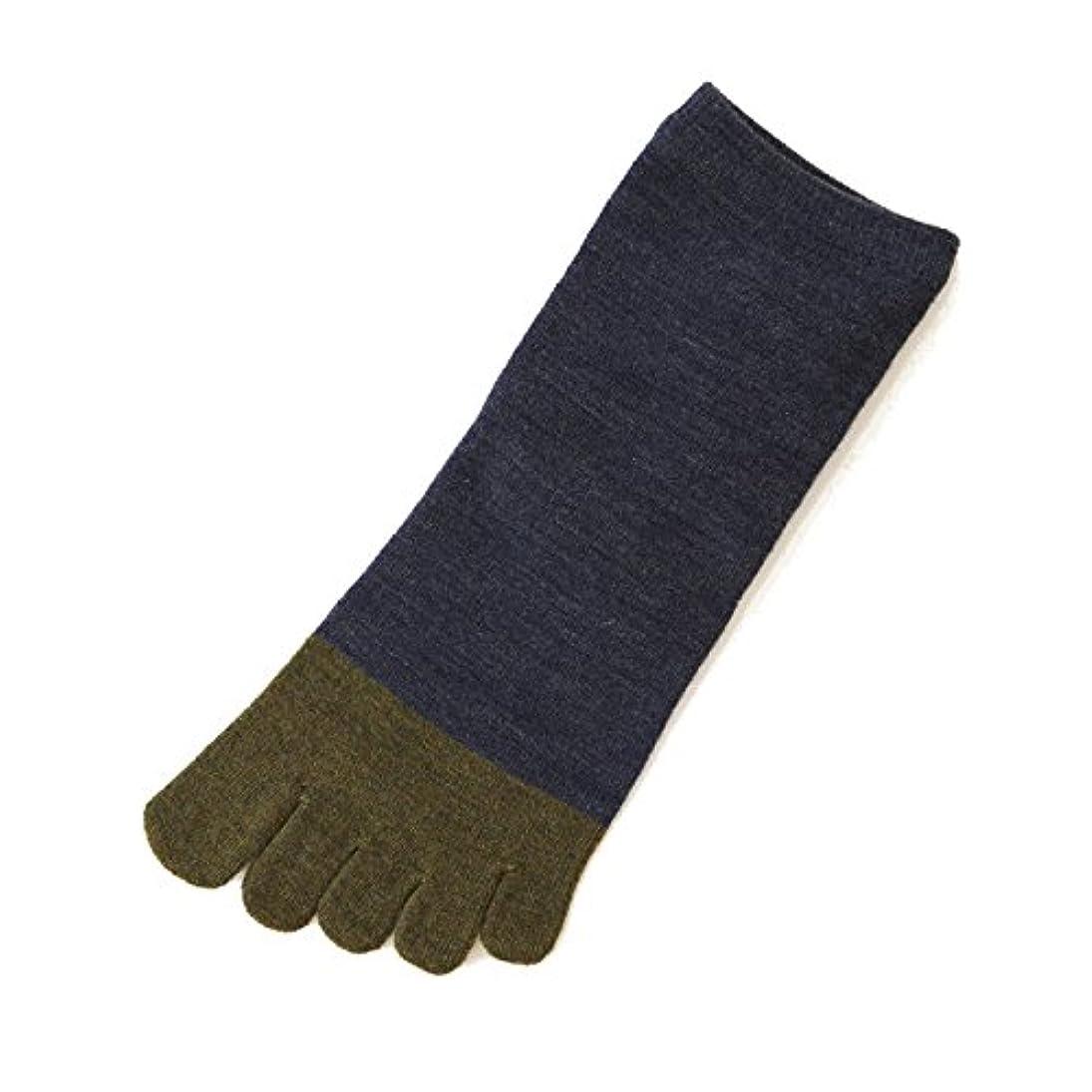 重なるサスペンションジャンプする[靴下屋]クツシタヤ 2面切り替え5本指ソックス 22.0~24.0cm 日本製 五本指靴下