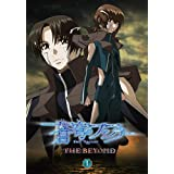 【Amazon.co.jp限定】「蒼穹のファフナー THE BEYOND 1」Blu-ray(オリジナル・A4クリアファイル付き)