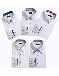 ワイシャツ 長袖 5枚セットメンズ ビジネス シャツ 多色選択