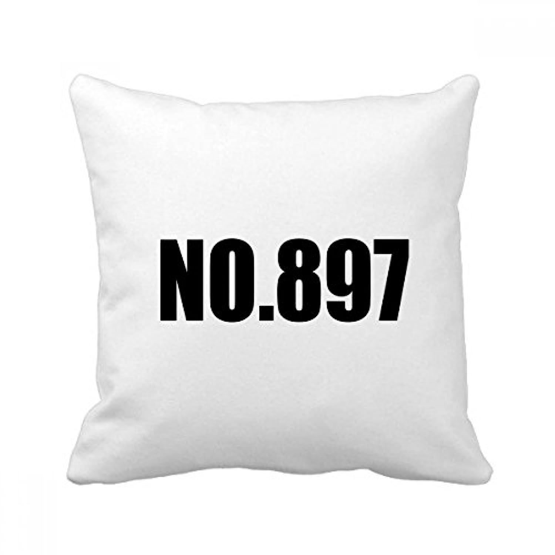 ラッキーno.897数名 スクエアな枕を挿入してクッションカバーの家のソファの装飾贈り物 50cm x 50cm