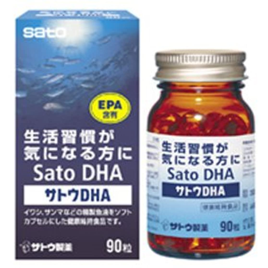 プロフェッショナルサイクロプス物語サトウDHA 90粒×10個セット 佐藤製薬