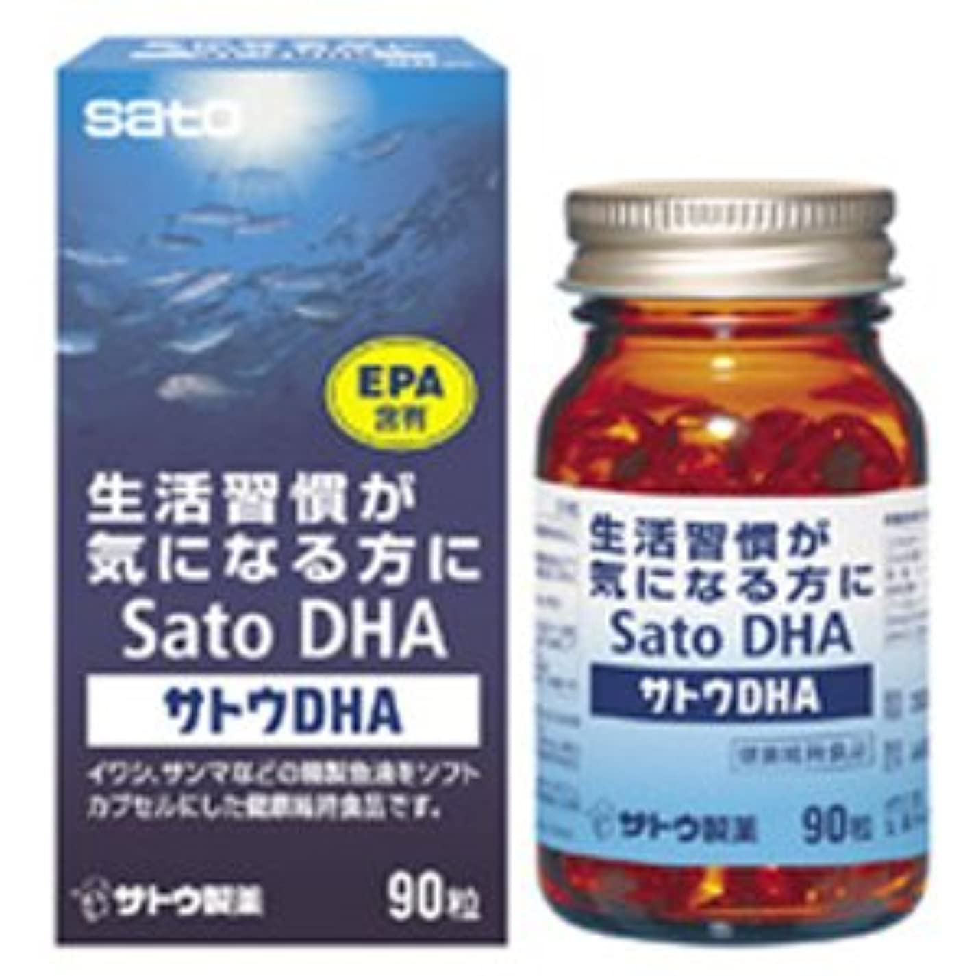 隣人飛躍医薬品サトウDHA 90粒×3個セット