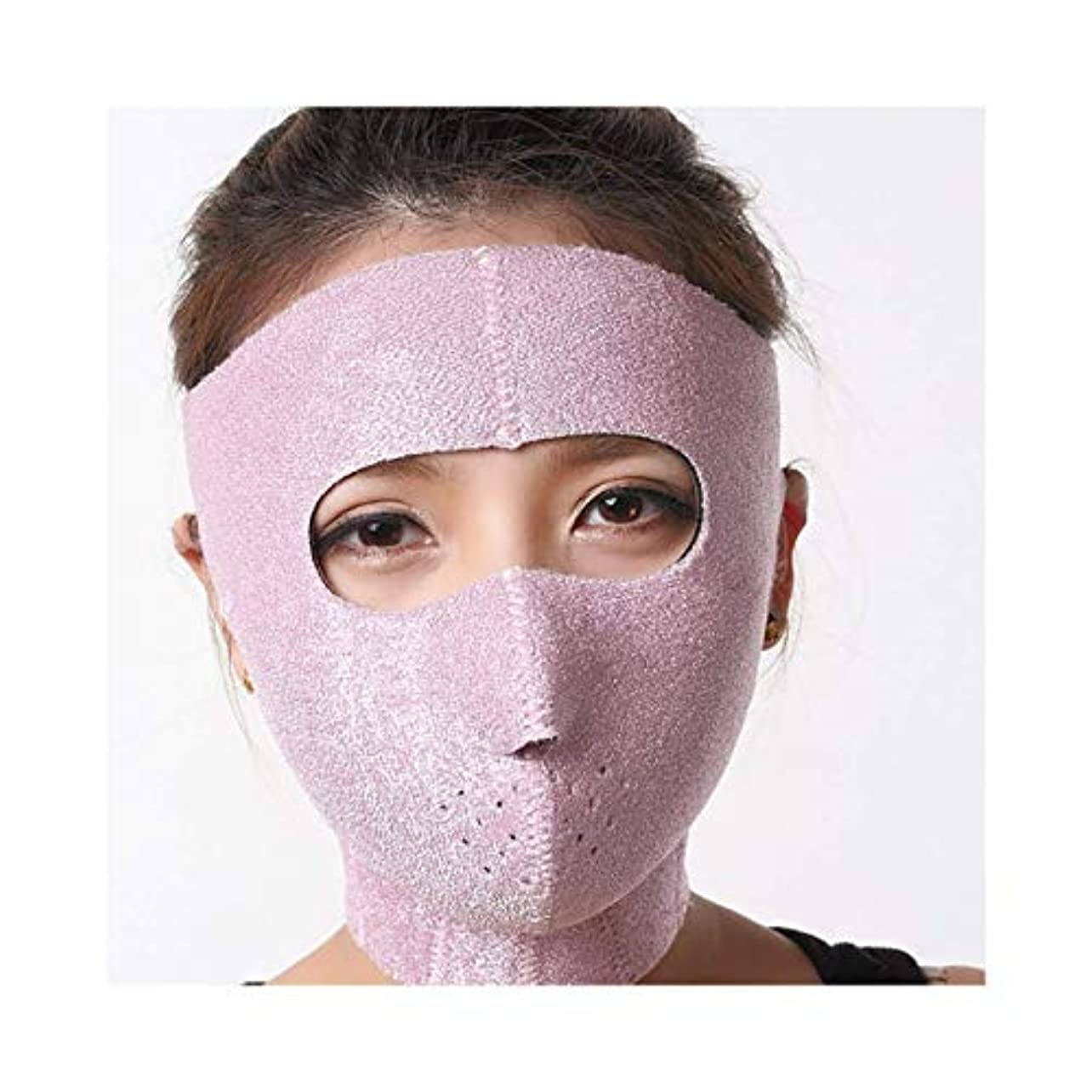 マークされた反応する魅惑的なスリミングベルト、フェイシャルマスク薄い顔マスク睡眠薄い顔マスク薄い顔包帯薄い顔アーティファクト薄い顔顔リフティング薄い顔小さなV顔睡眠薄い顔ベルト