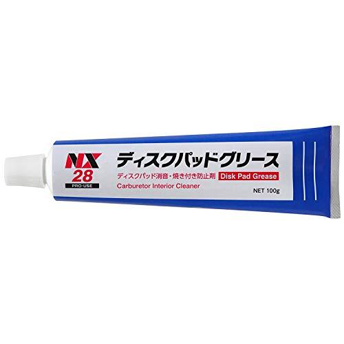 NX ディスクパットグリース NX28
