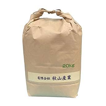 秋山産業 アルミナ(白色) WA-100 サンドブラスト用 20kg