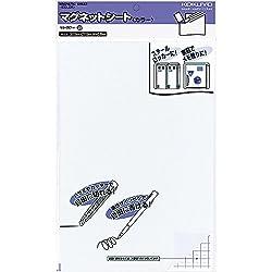 コクヨ マグネットシート 300×200mm 白 マク-301W
