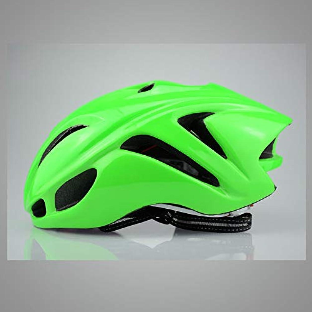 ゴルフ所属教えるHYH 人および女性の通気性の快適なヘルメットのための自転車のマウンテンバイクの統合された形成のヘルメット いい人生 (Color : Green)