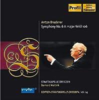 Bruckner:Symphony No.6 In A Maj
