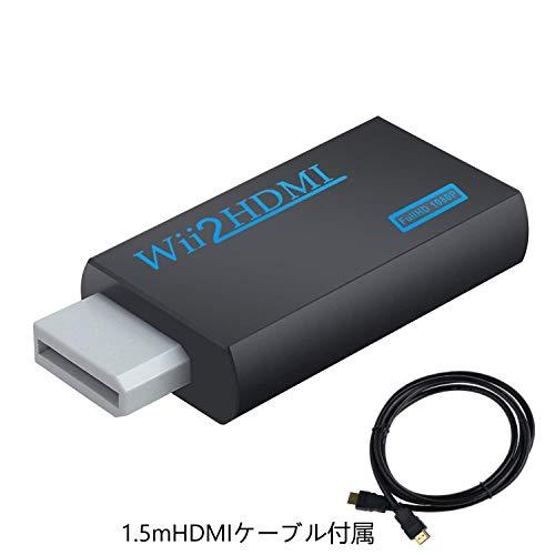 Wii hdmi変換アダプター Wii to HDMI Ad...