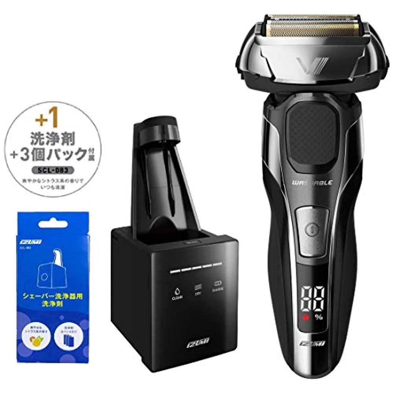振幅服を洗う人質イズミ 電気シェーバー ハイエンドシリーズ 4枚刃 往復式 日本製 本体丸洗い 音波駆動 シルバー (洗浄剤3個入 SCL-083 1箱付) IZF-V979-S-EA