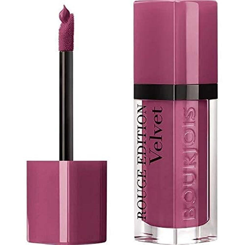中古豊富にケージ[Bourjois ] 藤色36でブルジョワ液状口紅ルージュ版のベルベット - Bourjois Liquid Lipstick Rouge Edition Velvet In Mauve 36 [並行輸入品]