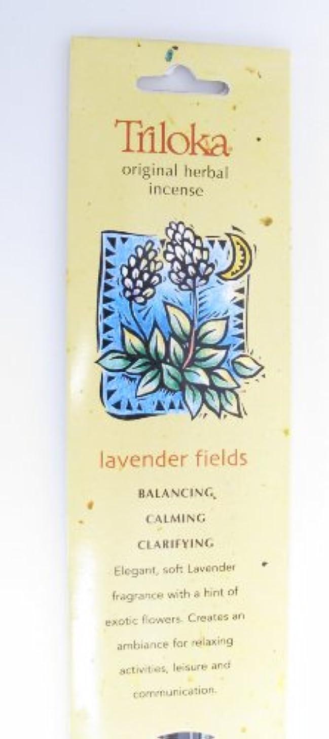 干し草規定支給Triloka - 元の草の香のラベンダーは守備につく - 10棒