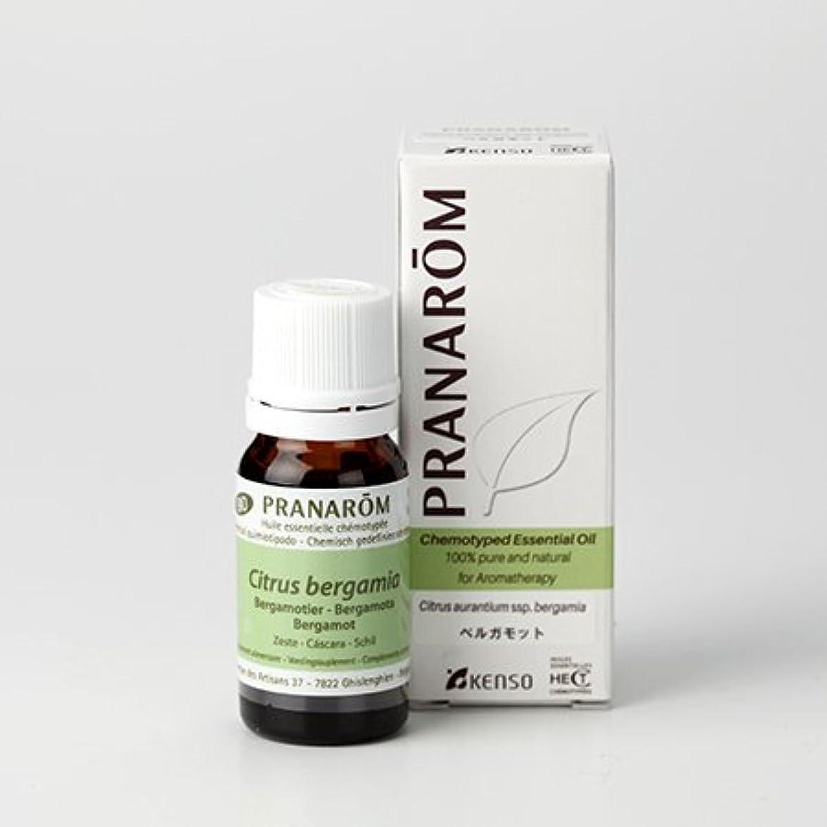 後悔ハンバーガー差別するプラナロム ( PRANAROM ) 精油 ベルガモット 10ml p-40
