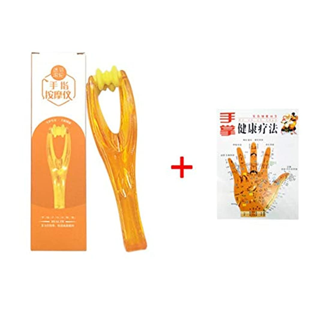 古代魅惑するアクティビティBirdlantern 1pc Hand Finger Joints Massager Handheld Blood Circulation Tool Dual Roller Stress Relief Beauty Plastic Tool Joint Massager(オレンジ)