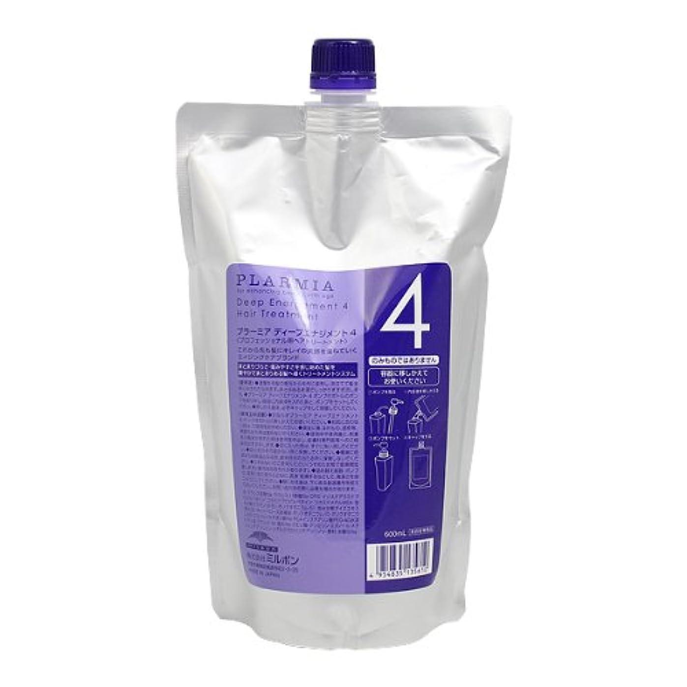 腸不正直ブランドミルボン プラーミア ディープエナジメント4 詰替用 600ml 詰替え用(レフィル)