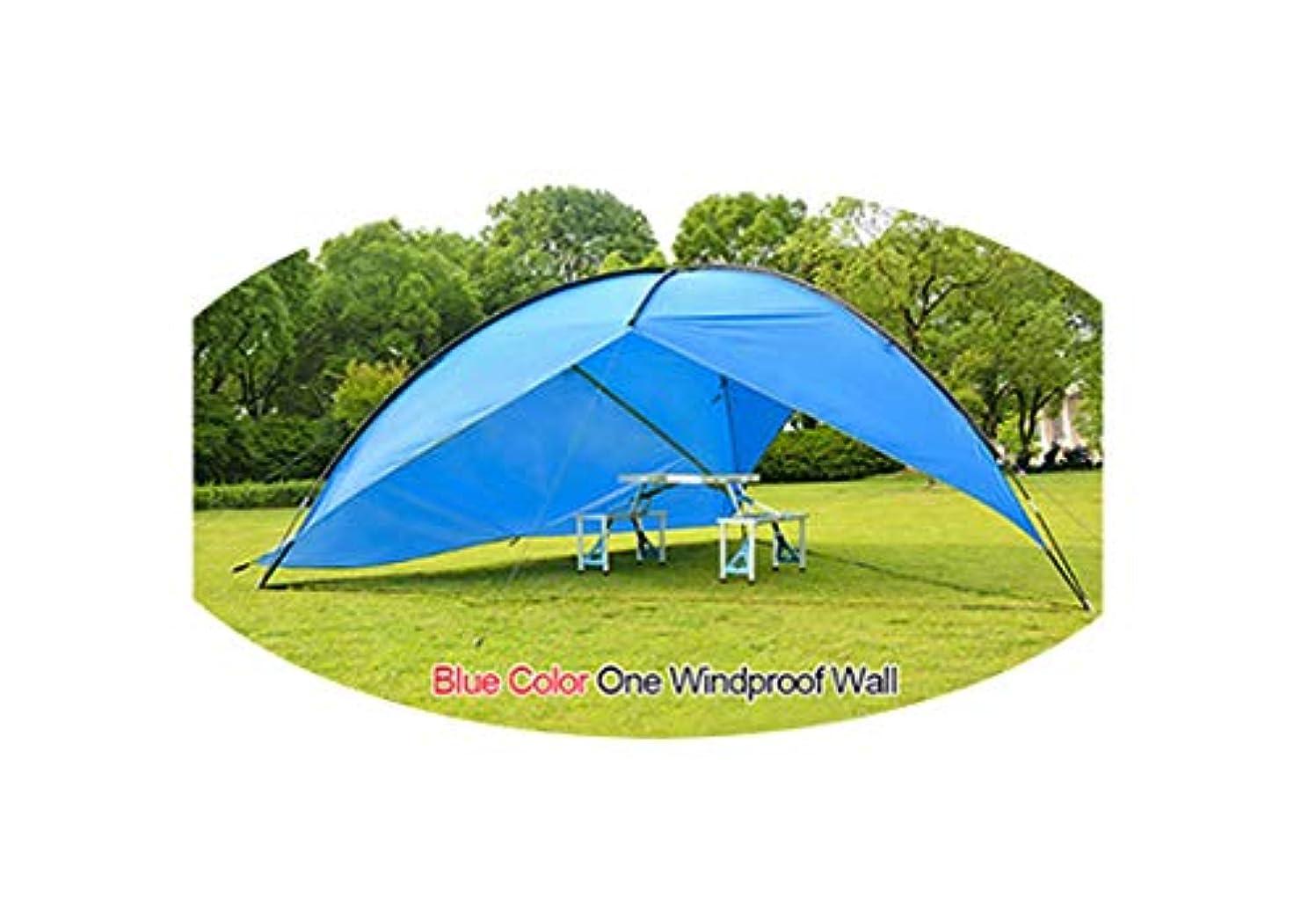 フレームワークほぼ付けるビーチテント サンシェルター UV ポール付き 防水 日よけ キャノピー ビーチシェード タープ パーゴラ キャンプ ピクニック パーゴラ サンシェード ガゼボ