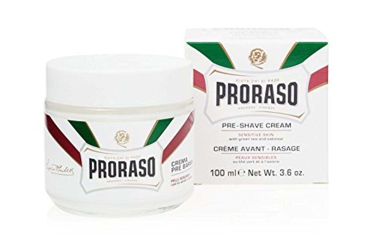 フェザークリップ中止しますPRORASO(ポロラーソ) プレシェーブクリーム センシティブ