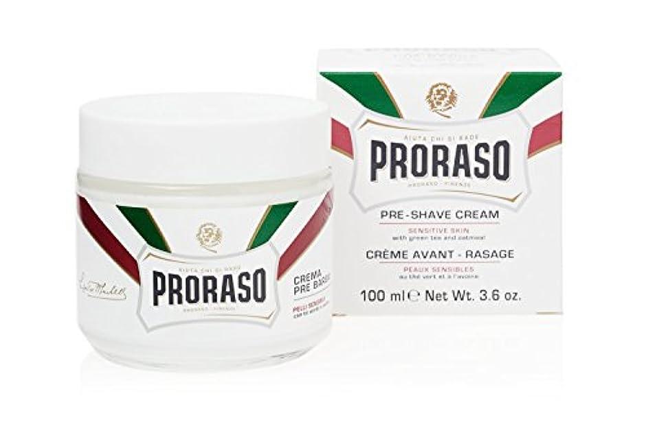 毎回結論シェルPRORASO(ポロラーソ) プレシェーブクリーム センシティブ