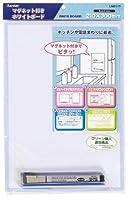 RF ホワイトボード A4 LNW117 00779232【まとめ買い3枚セット】