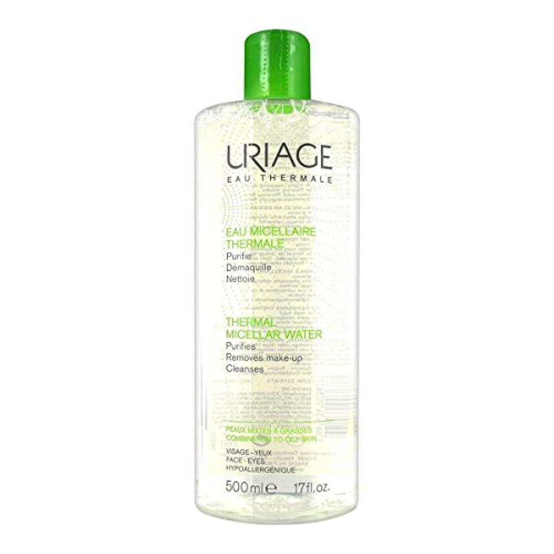 スタック失業者エイズUriage Thermal Micellar Water Combination To Oily Skin 500ml [並行輸入品]