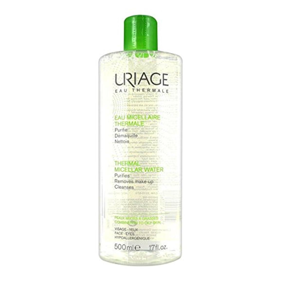 王子東ティモールルアーUriage Thermal Micellar Water Combination To Oily Skin 500ml [並行輸入品]