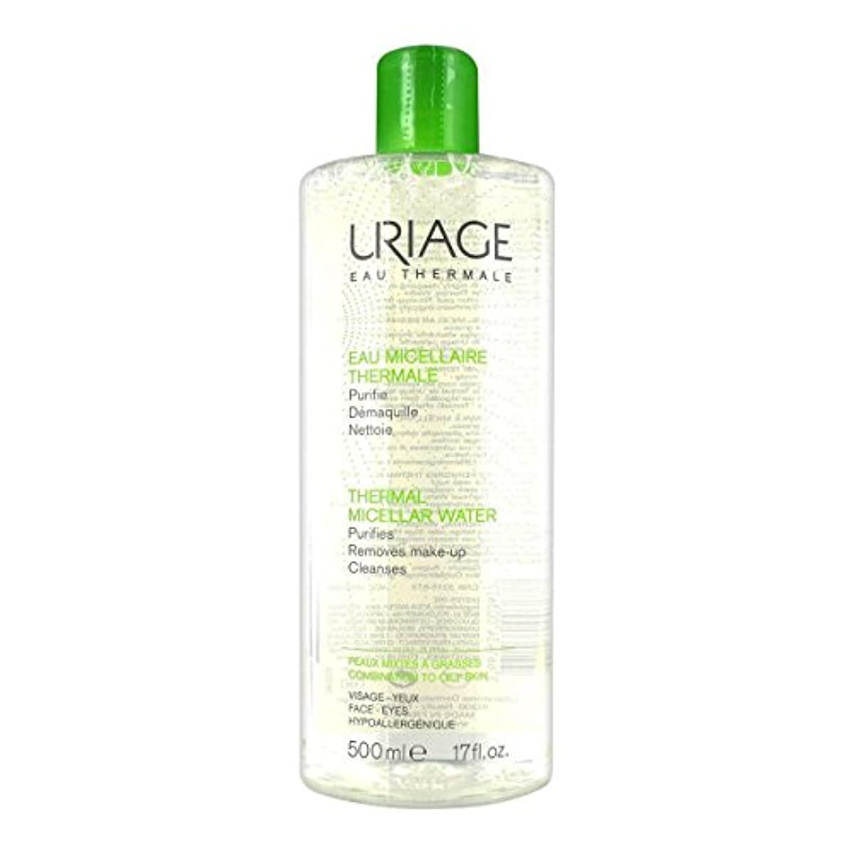 フットボール放映口述するUriage Thermal Micellar Water Combination To Oily Skin 500ml [並行輸入品]
