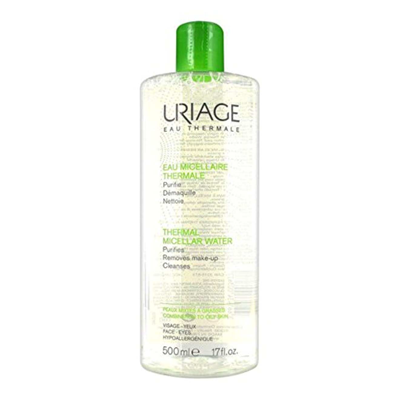 こんにちはフェンスけん引Uriage Thermal Micellar Water Combination To Oily Skin 500ml [並行輸入品]