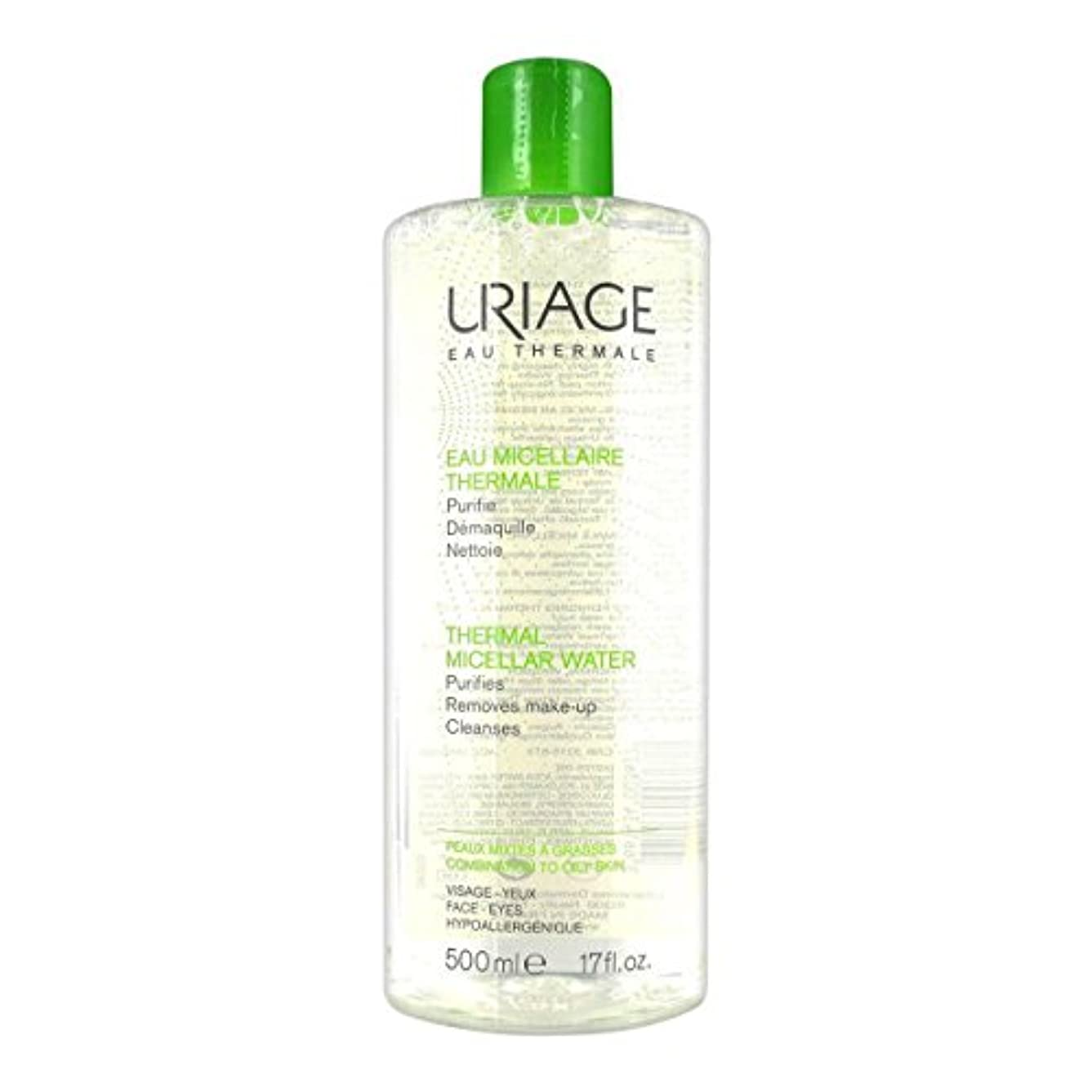 忘れる印をつけるちなみにUriage Thermal Micellar Water Combination To Oily Skin 500ml [並行輸入品]