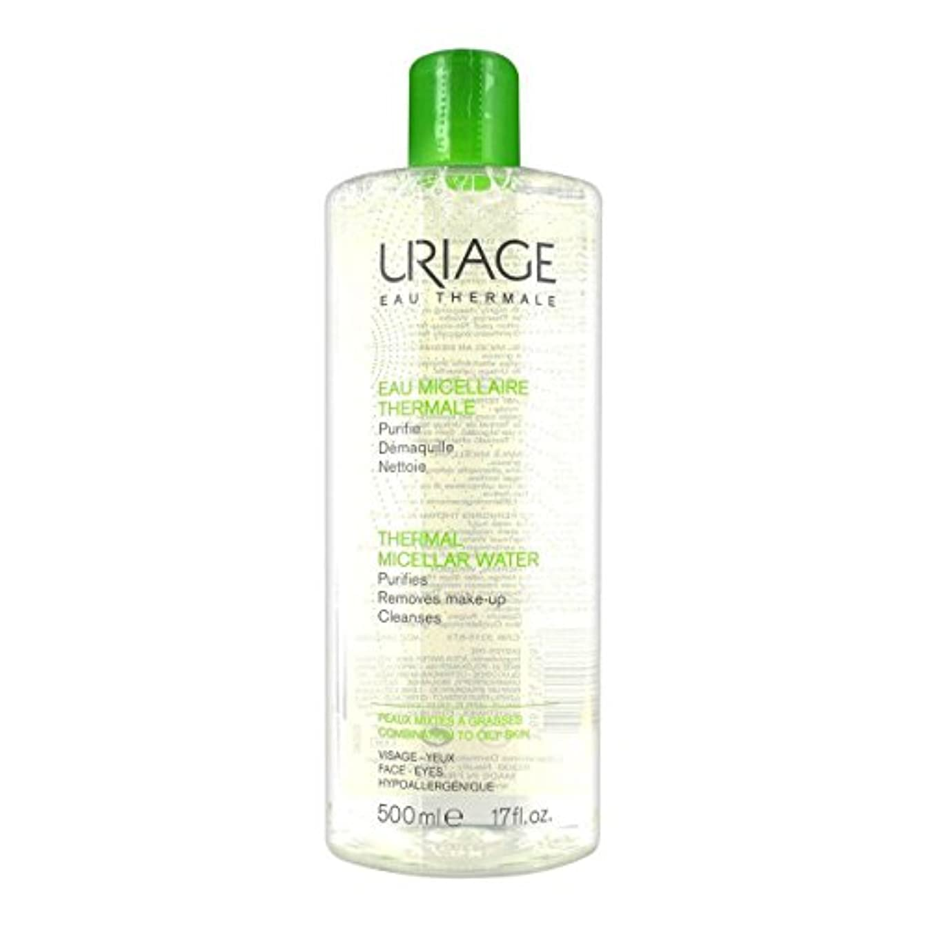 温度ウォルターカニンガムパフUriage Thermal Micellar Water Combination To Oily Skin 500ml [並行輸入品]