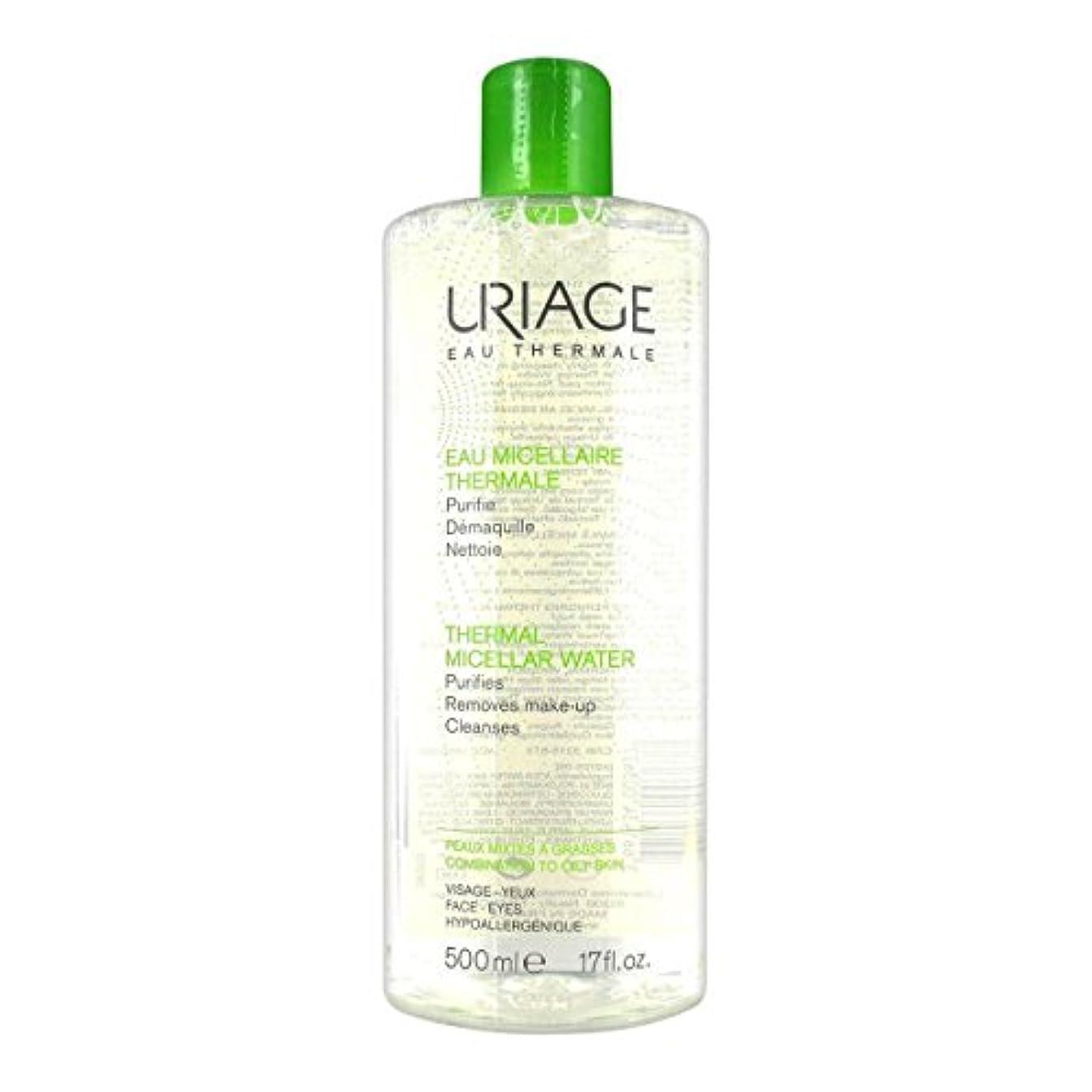矢じり圧縮に変わるUriage Thermal Micellar Water Combination To Oily Skin 500ml [並行輸入品]