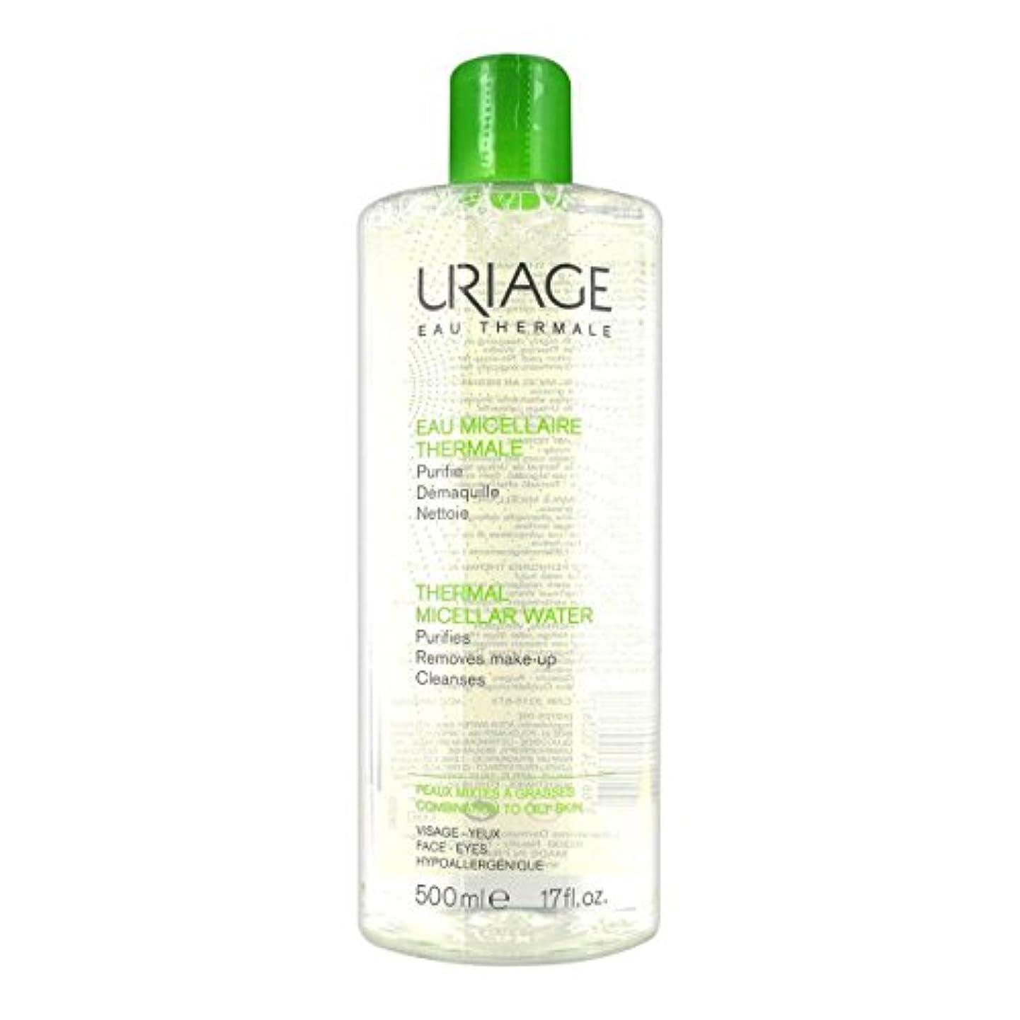 取り消す可動式描くUriage Thermal Micellar Water Combination To Oily Skin 500ml [並行輸入品]