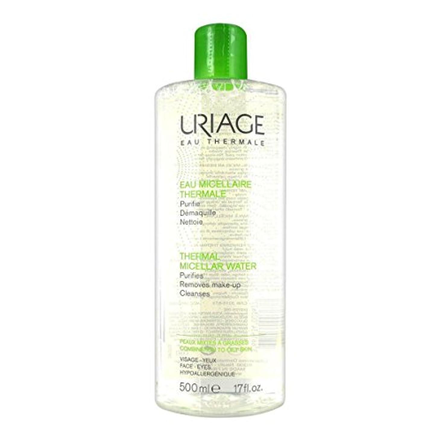 なかなかホールドオール世界記録のギネスブックUriage Thermal Micellar Water Combination To Oily Skin 500ml [並行輸入品]