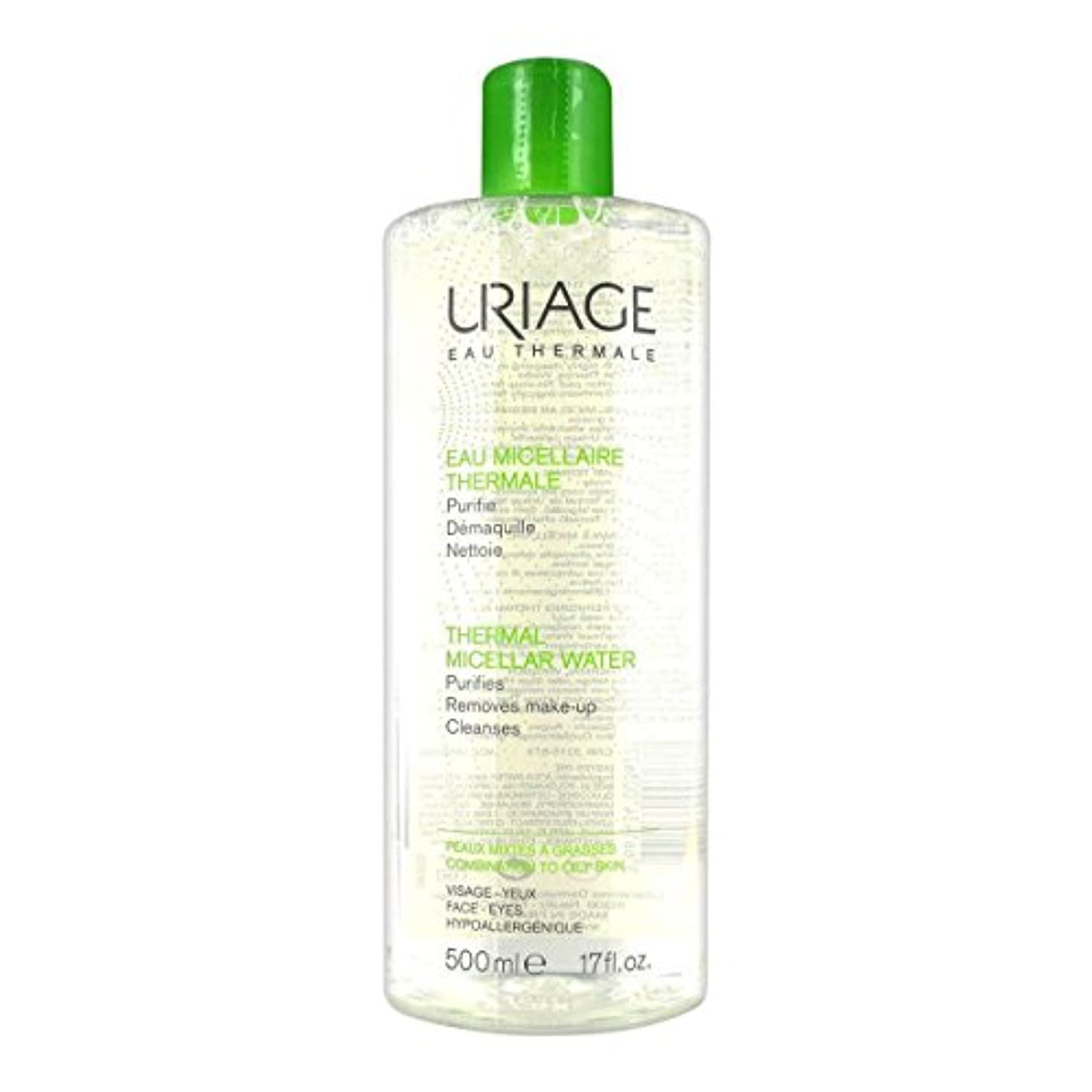 リンケージライナージョージスティーブンソンUriage Thermal Micellar Water Combination To Oily Skin 500ml [並行輸入品]
