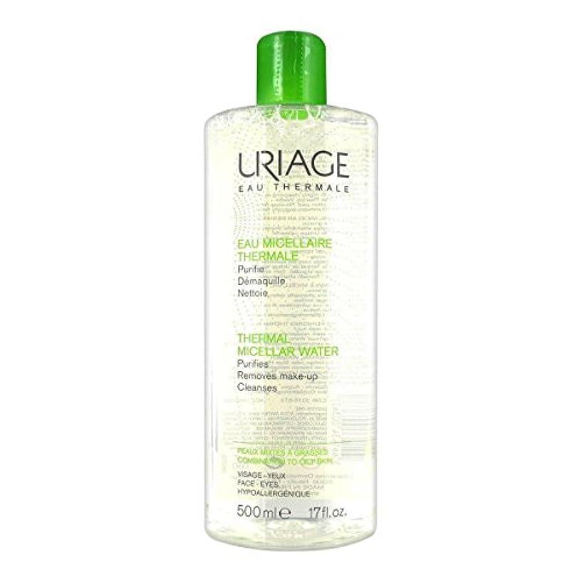 引っ張る採用する覚醒Uriage Thermal Micellar Water Combination To Oily Skin 500ml [並行輸入品]