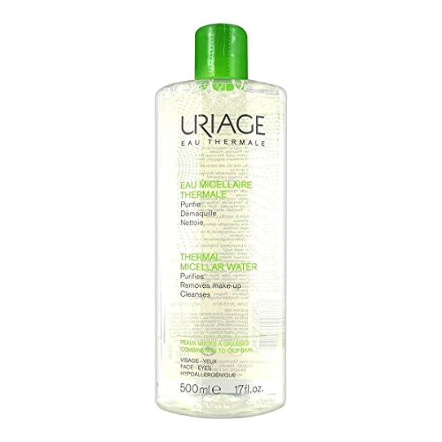 居住者先駆者挽くUriage Thermal Micellar Water Combination To Oily Skin 500ml [並行輸入品]