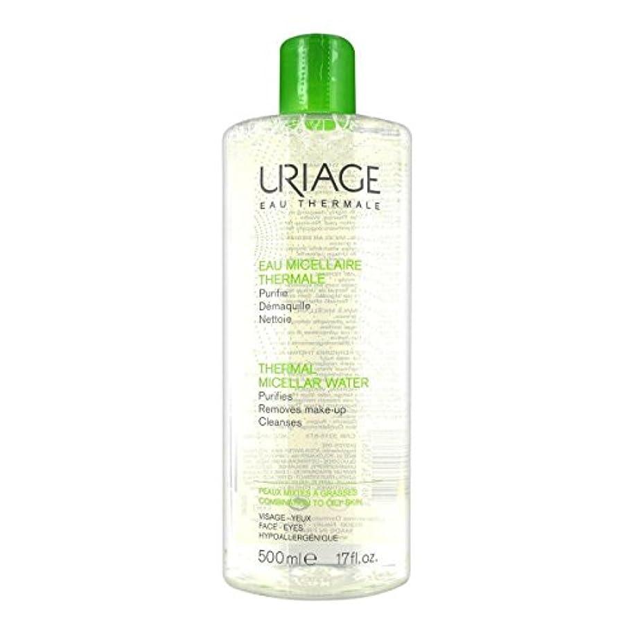 デッキセブン億Uriage Thermal Micellar Water Combination To Oily Skin 500ml [並行輸入品]