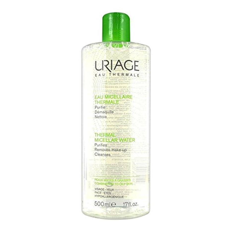 Uriage Thermal Micellar Water Combination To Oily Skin 500ml [並行輸入品]
