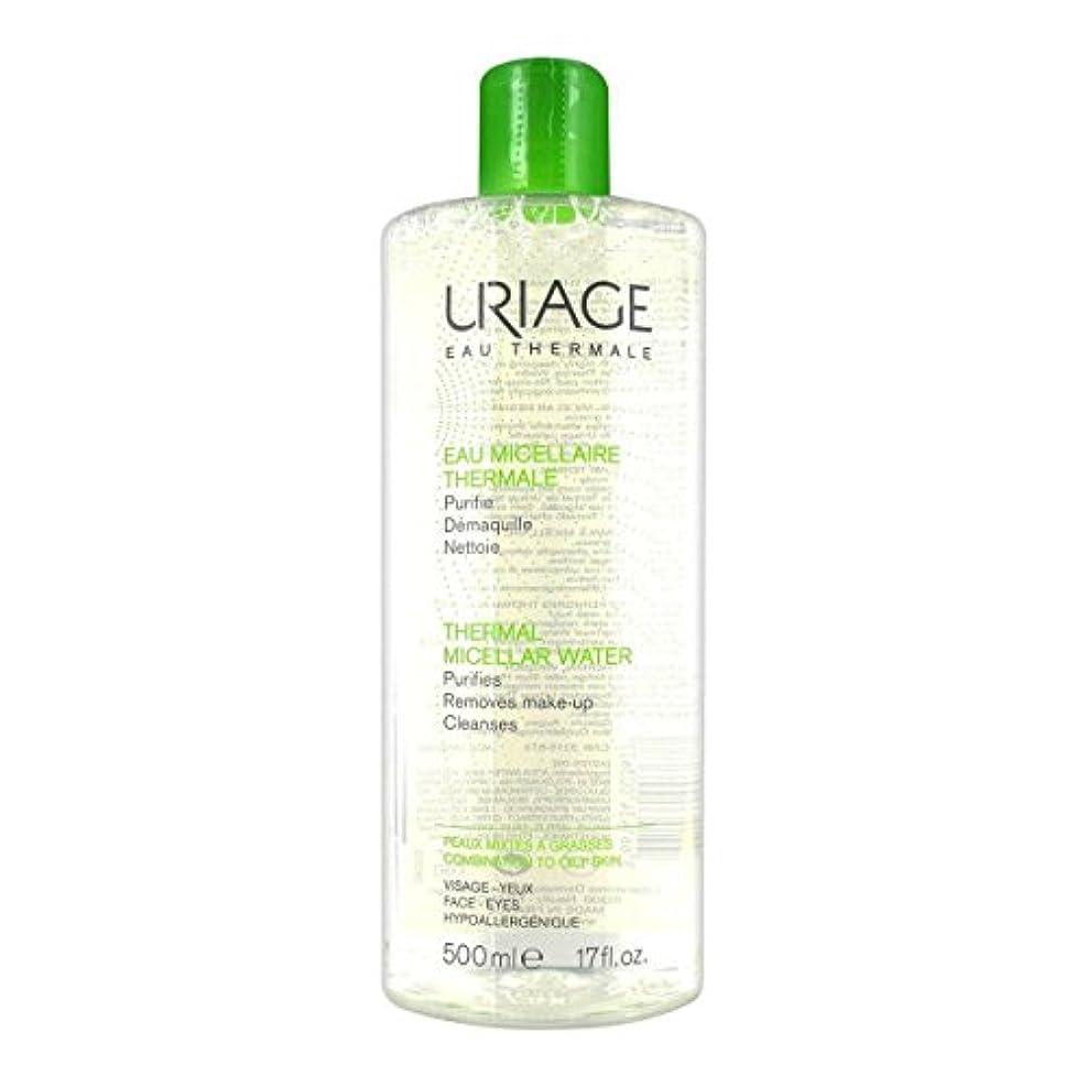 ビジュアルレンダー思い出Uriage Thermal Micellar Water Combination To Oily Skin 500ml [並行輸入品]