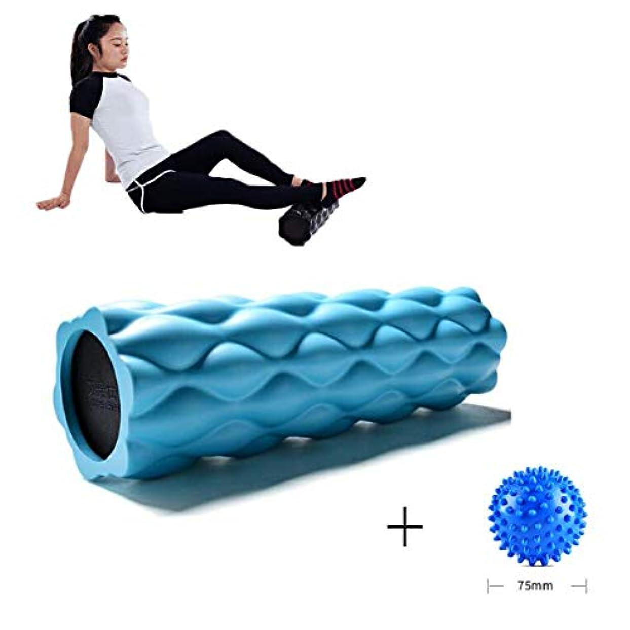 ビット代数的柔らかさフォームローラー 深部組織筋肉マッサージトリガーポイント解放(44.5 x 13.5 cm)のための高密度耐圧脊髄チャンネル,Blue
