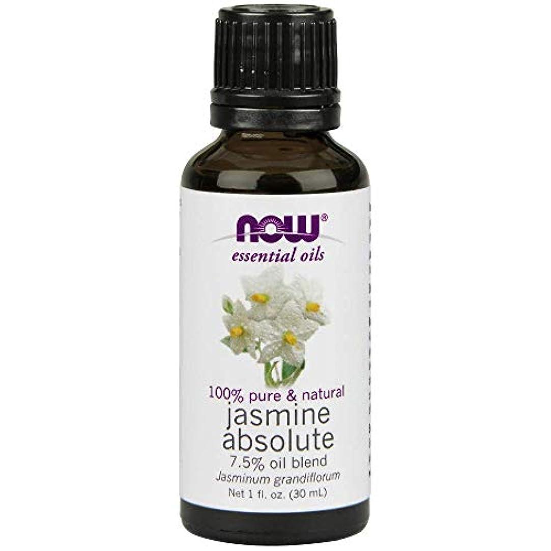 シーズン形容詞繰り返しNow - Jasmine Absolute Oil 7.5% Oil Blend 1 oz (30 ml) [並行輸入品]
