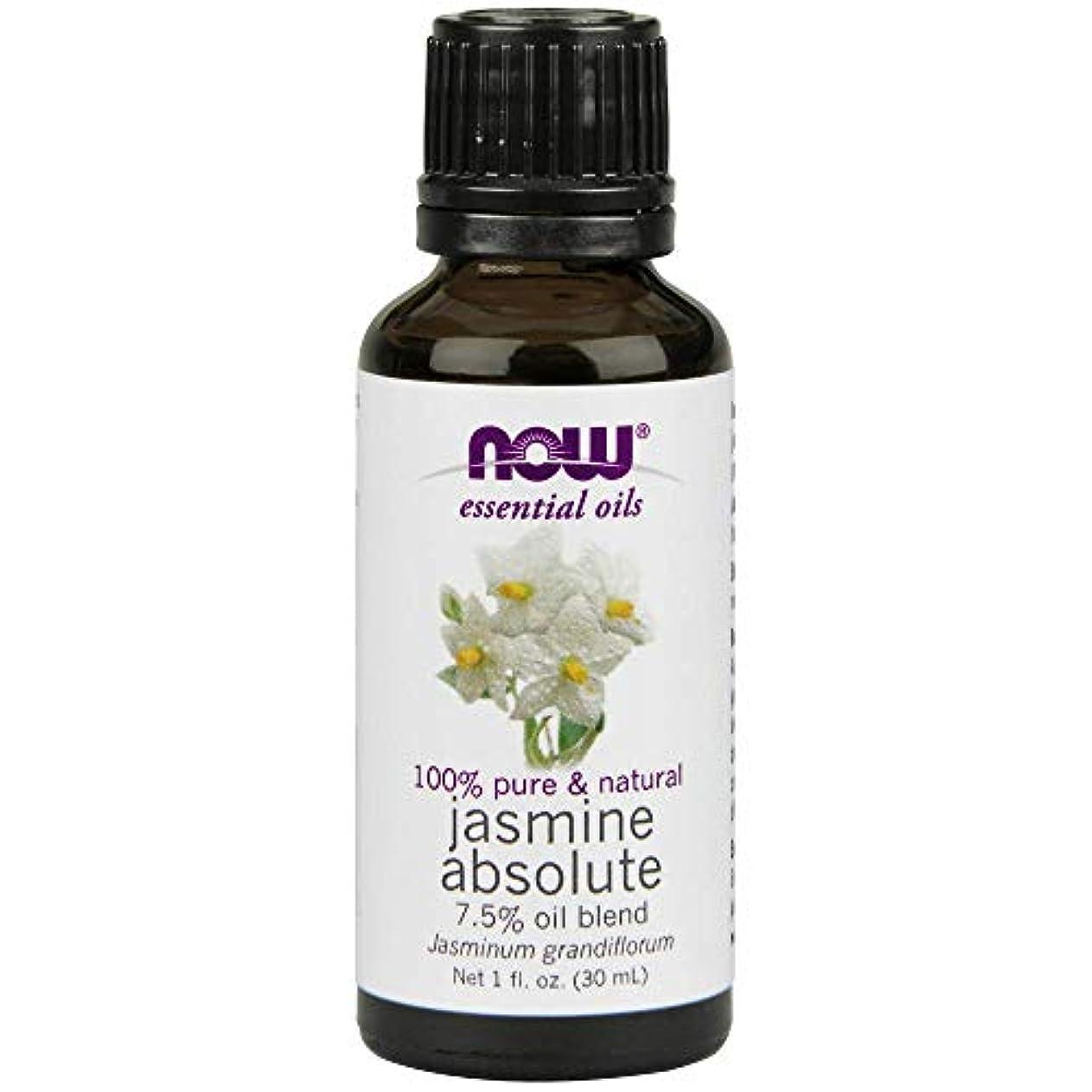 三相談リスキーなNow - Jasmine Absolute Oil 7.5% Oil Blend 1 oz (30 ml) [並行輸入品]
