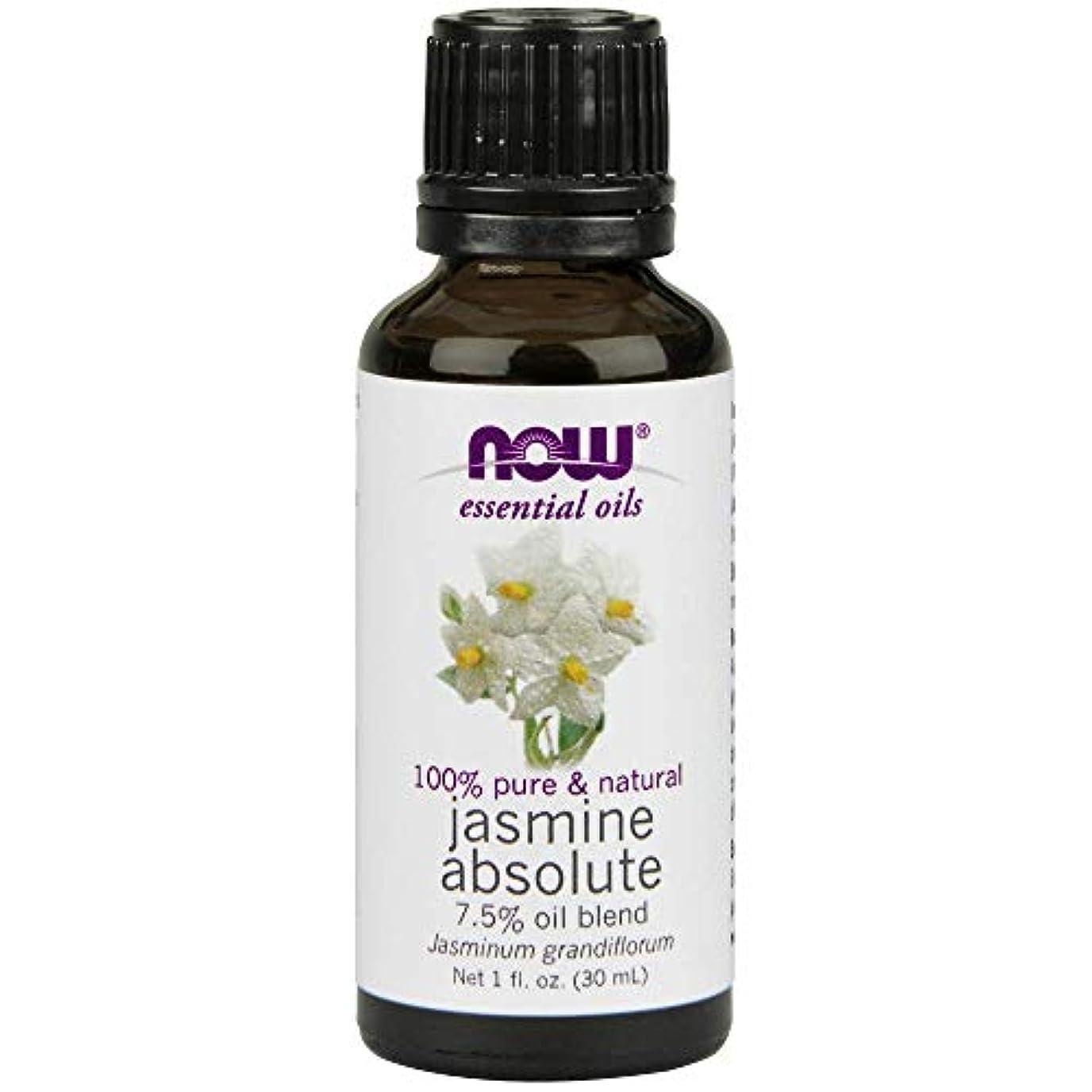 三番応答感情のNow - Jasmine Absolute Oil 7.5% Oil Blend 1 oz (30 ml) [並行輸入品]