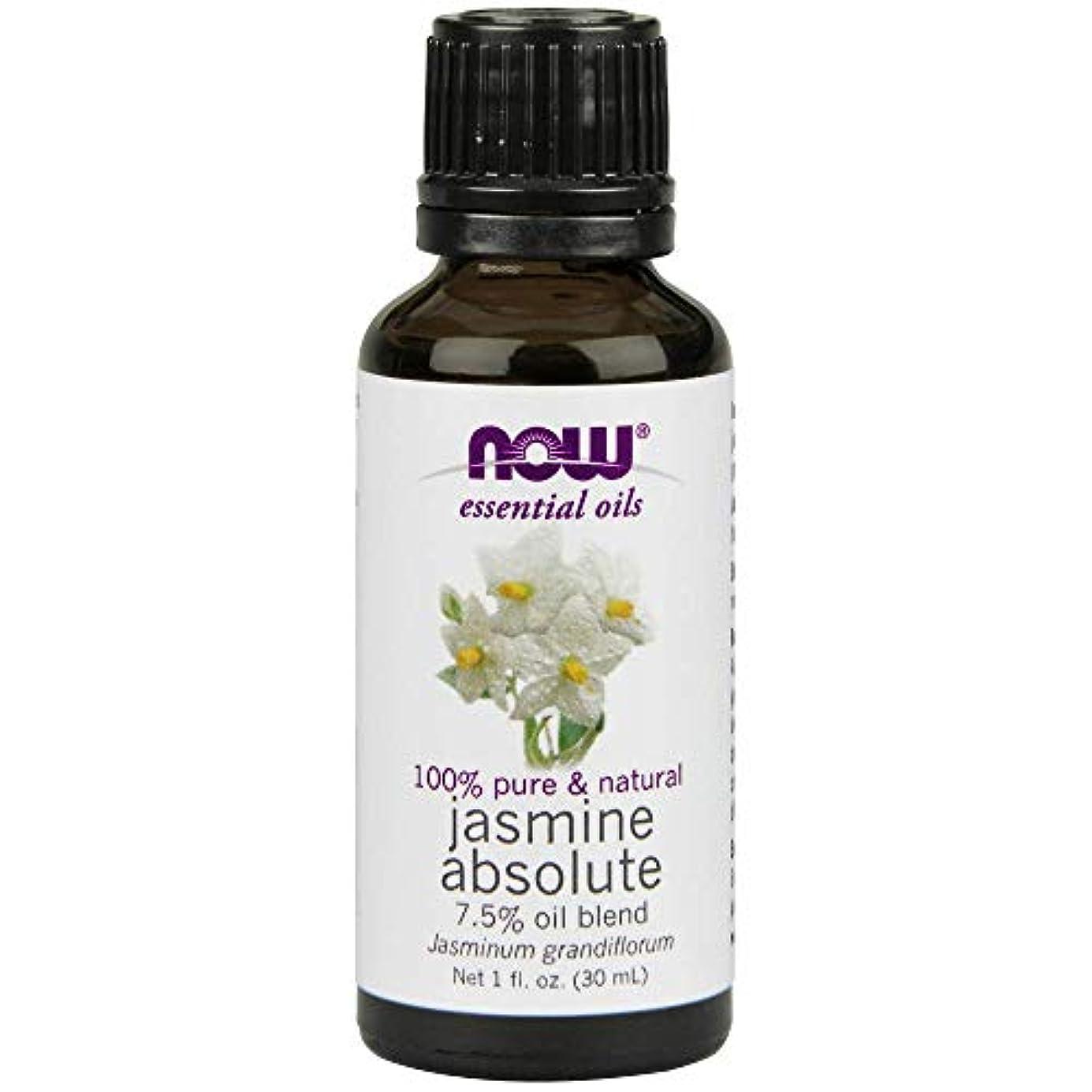 一貫性のない野菜スリンクNow - Jasmine Absolute Oil 7.5% Oil Blend 1 oz (30 ml) [並行輸入品]