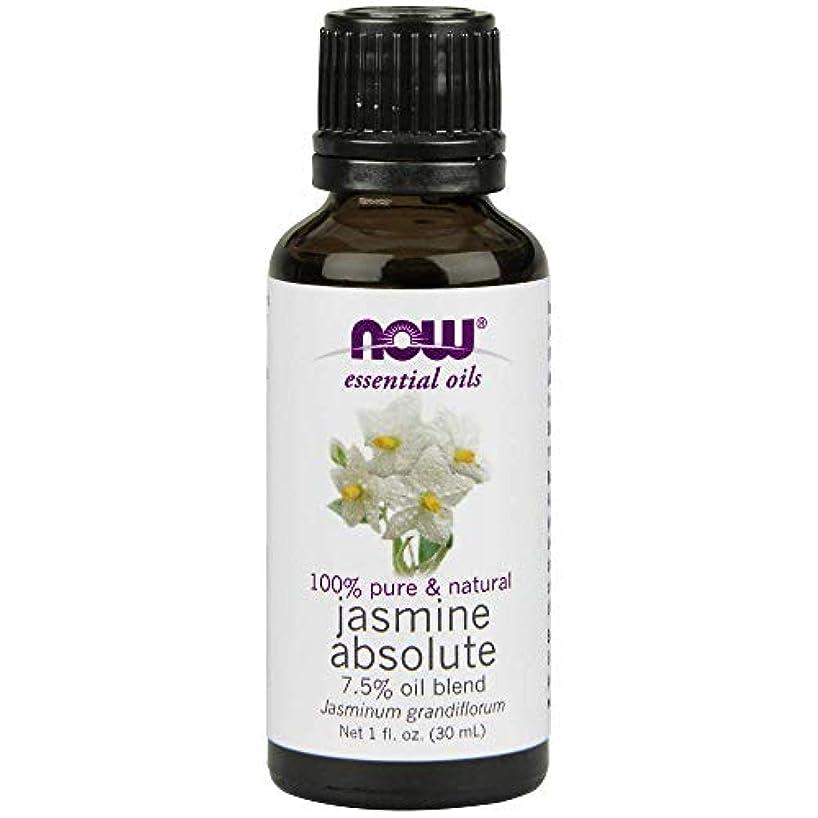 パターン健全パックNow - Jasmine Absolute Oil 7.5% Oil Blend 1 oz (30 ml) [並行輸入品]