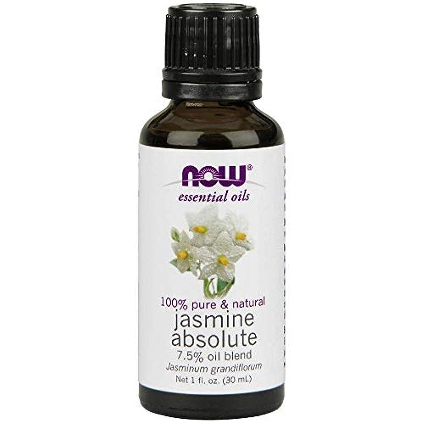 推測トランスペアレント訴えるNow - Jasmine Absolute Oil 7.5% Oil Blend 1 oz (30 ml) [並行輸入品]
