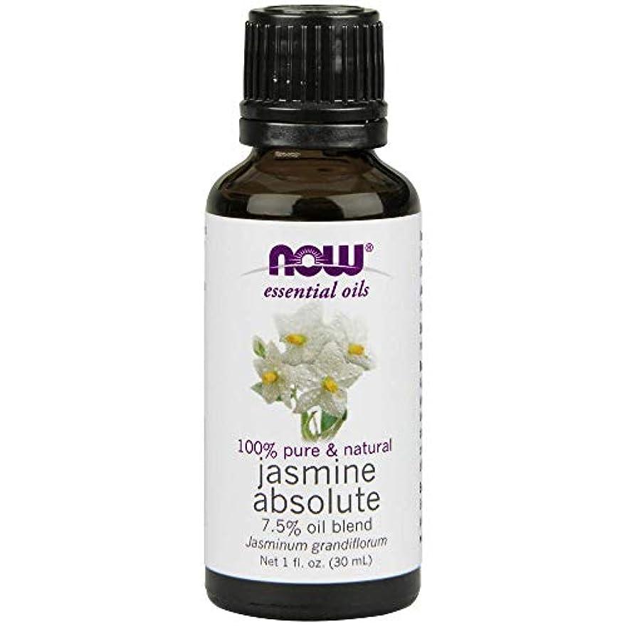 壁紙呪い調べるNow - Jasmine Absolute Oil 7.5% Oil Blend 1 oz (30 ml) [並行輸入品]